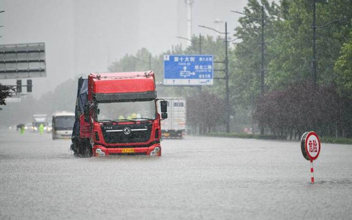 Çin'de sel felaketi: 12 kişi hayatını kaybetti
