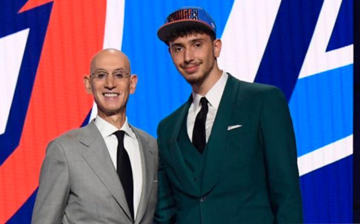 Alperen Şengün 2021 NBA draftında 16. sıradan seçildi yeni takımı belli oldu