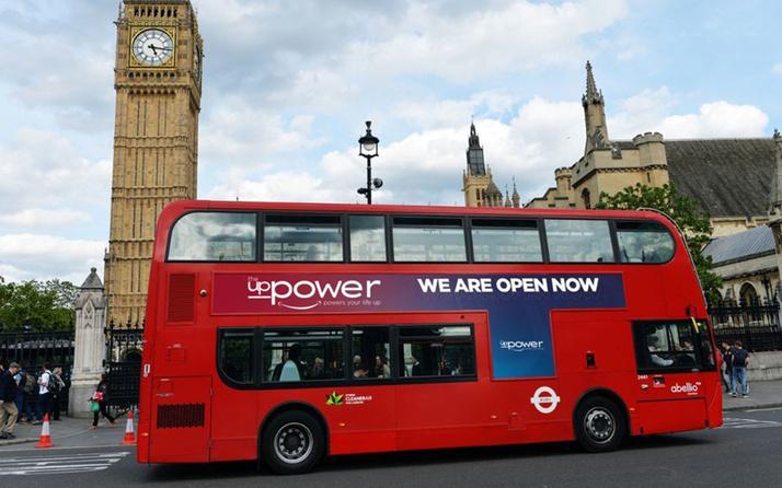 Türk firmalarına İngiltere pazarı için büyük ihracat fırsatı
