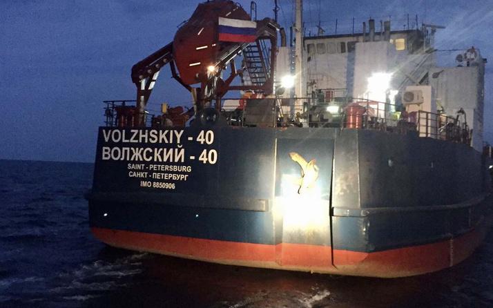 İstanbul Boğazı'nda kaza üstüne kaza! Boğaz çıkışında Rus gemisi balıkçı teknesine çarptı