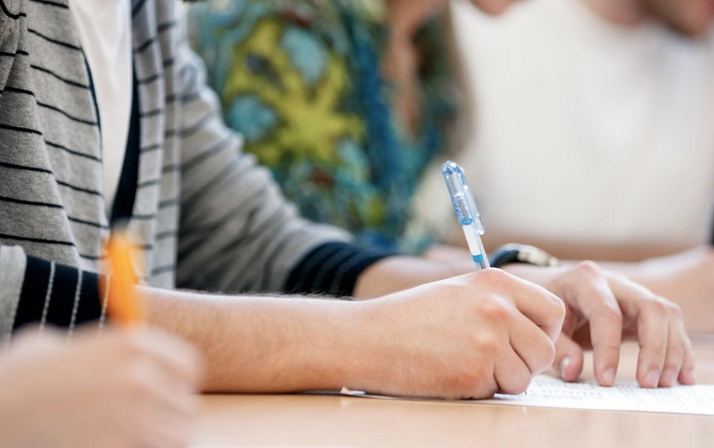 BİLSEM sonuçları 2019 4. 5. sınıf sonuçları sorgusu