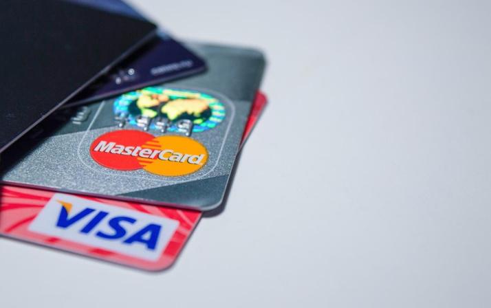 Lütfen dikkat! Kredi kartı asgari ödemelerinde değişiklik!