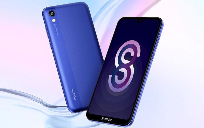 Honor 8S Türkiye'de ön siparişe açıldı işte uygun fiyatı ve özellikleri