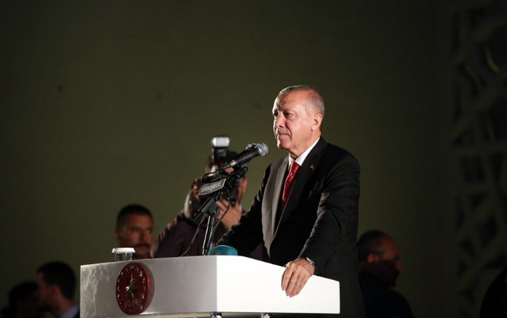 Cumhurbaşkanı Erdoğan 'Hafıza 15 Temmuz Müzesi' açılışını yaptı