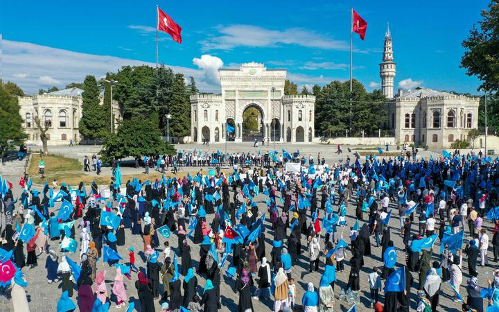 Yüzlerce insan Doğu Türkistan için bir araya geldi! Çin'in işgaline karşı tek ses oldular