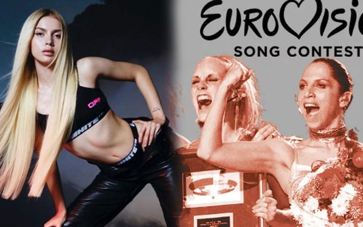 Türkiye Eurovision'a katılacak mı TRT'den son açıklama! İbrahim Eren duyurdu