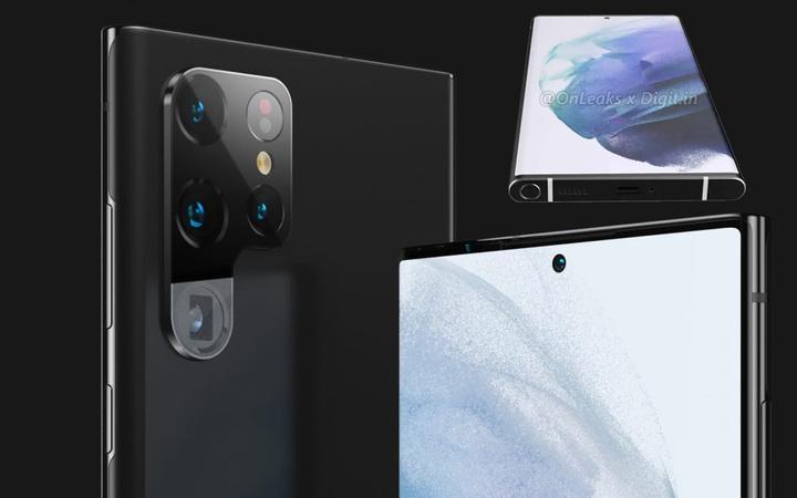 Samsung Galaxy S22 Ultra'nın görüntüleri ve özellikleri sızdırıldı! İlk kez görüldü