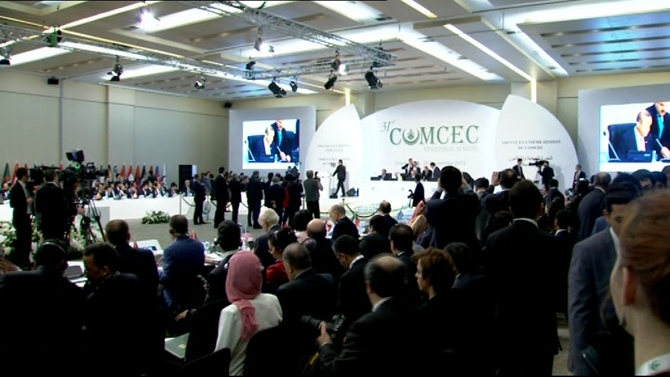 Erdoğan'ın katıldığı toplantıda sürpriz konuk