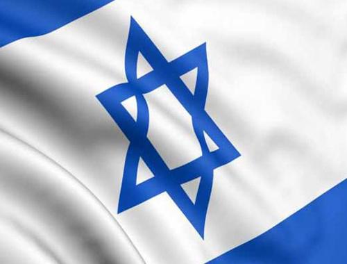 Başbakanlık'tan İsrail açıklaması!