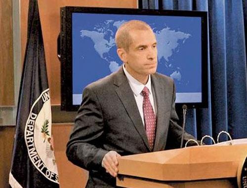 ABD'den PYD açıklaması