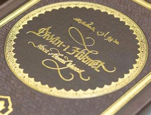 Ahmet Yesevi'nin kitabı tam metniyle yayınlandı