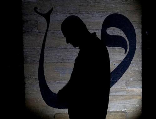 Regaip Kandili namazı kaç rekattır nasıl saat kaçta kılınır?