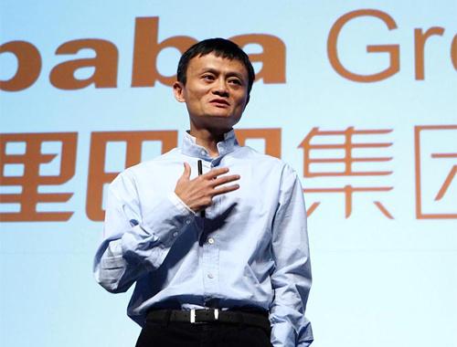 Alibaba'nın geliri yüzde 59 artmış!