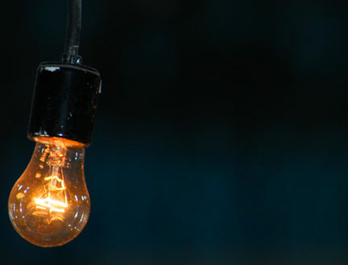 EPDK'dan üç şehre elektrik indirimi geldi!
