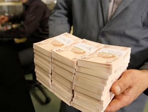 Merkez Bankası yastık altında milyarlık hisse senedi buldu