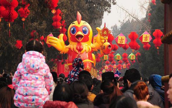 Çin, Horoz Yılı'nı kutluyor