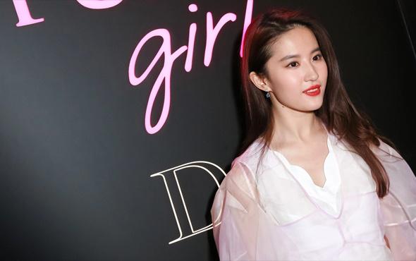 Hollywood'un beyaz takıntısı tepki aldı rol Çinli aktrise gitti