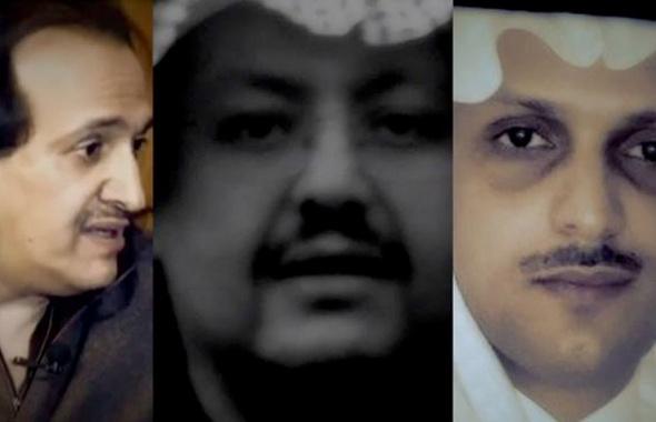 Suudi Arabistan prenslerini infaz mı ediliyor şok bilgiler