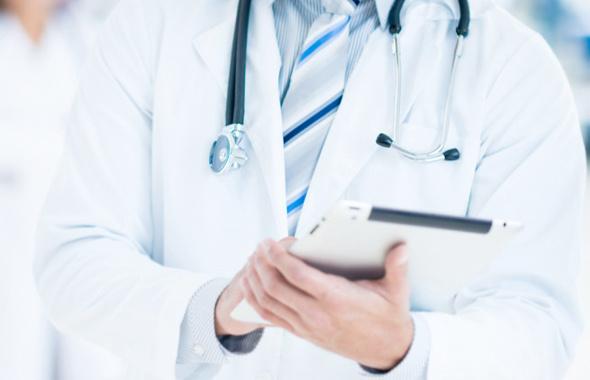 MHRS hastane randevu alma 15 dakika şartı