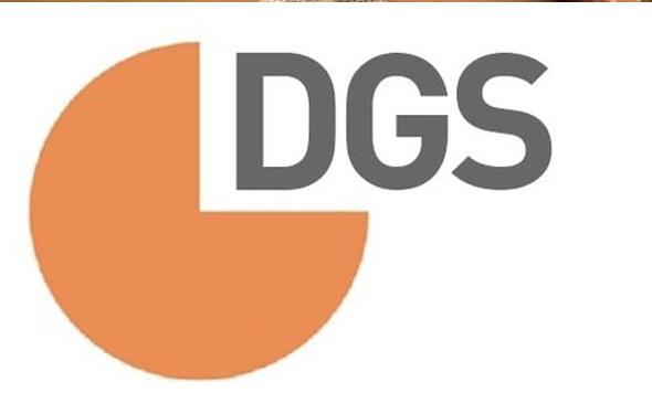 DGS ek tercih işlemi 2018 boş kontenjan listesi