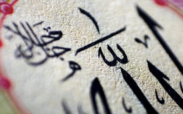 Cuma günü okunacak kısmet açma duası hangisidir?