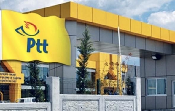 PTT sonuçları GAZİSEM açıklanıyor TC ile giriş ekranı-2018