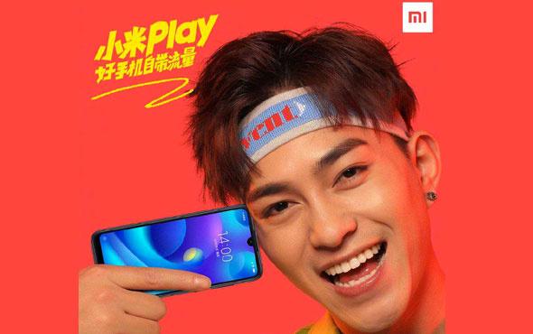 Xiaomi'nin yeni modeli Mi Play'in özellikleri sızdırıldı