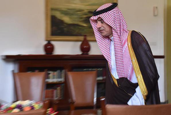 Suudi Arabistan'dan son dakika bakanlık değişikliği