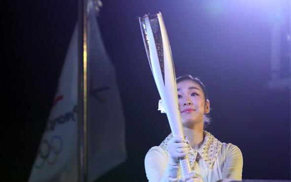 2018 PyeongChang Kış Olimpiyatları başladı.