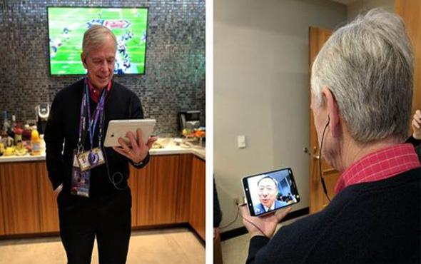 İlk 5G video görüşmesi Super Bowl finalinde yapıldı