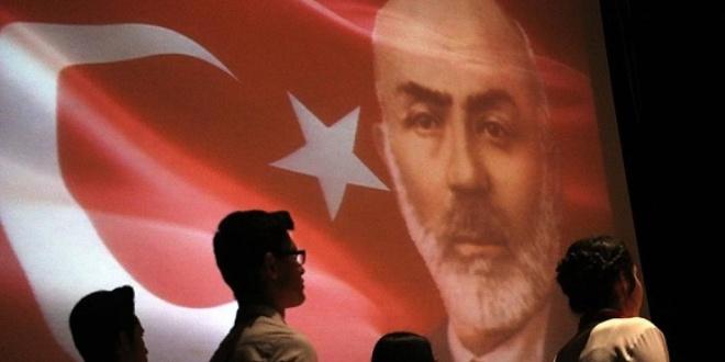 İstiklal Marşı'nın kabulü nasıl yazıldı 12 Mart 1921 önemi