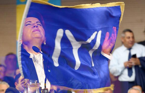 İYİ Parti'den bomba HDP açıklaması! Yer yerinden oynayacak