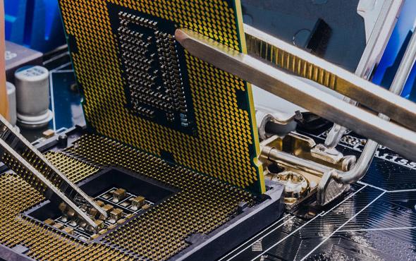 Bilgisayar Mühendisliği taban puanları 2018 4 yıllık üniversite başarı sıralaması