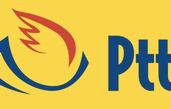 PTT sınav sonuçları sorgulama GAZİSEM TC ile sorgulama
