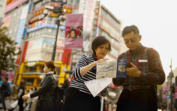 Japanların en çok neyi araştırdığını duyunca şaşıracaksınız!