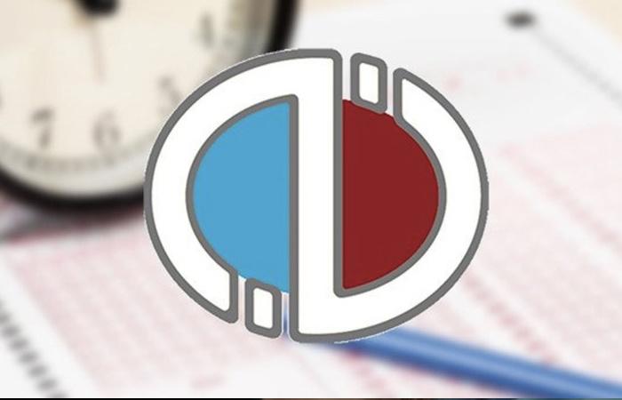 AÖF sınav sonuçları açıklanıyor bugün açıklandı mı sorgulama