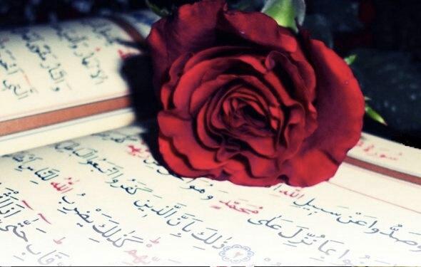 Cuma selasında okunacak dilek duası-kaç kere okunacak anlamı