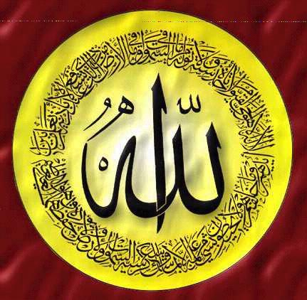 Allah'ın kulunu sevdiği nasıl anlaşılır?