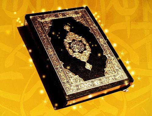 Quranın bənzərsizliyinin sirri nədədir?