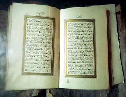 Allah'ı neden göremiyoruz? 8