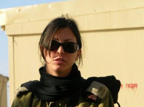 İsrail, kadın, kadın asker