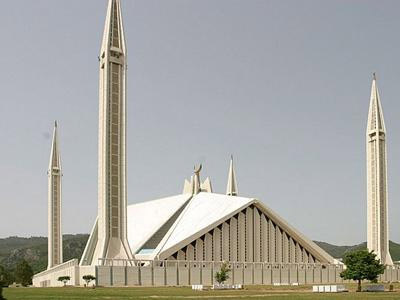 Dünyanın en büyük camisi