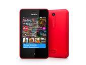 Nokia'nın ismi değişiyor