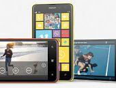Nokia'nın adı telefonlardan siliniyor