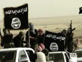 Dev şirket IŞİD yüzünden adını değişti!