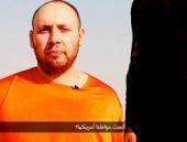 IŞİD'den şaşırtan karar! İmaj düzeltecek!