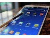 Samsung Galaxx Note 4'ü tanıttı!