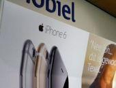 iPhone 6'nın kaderinde bükülme var!