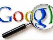'Google' sizi de unutucak! Nasıl mı?