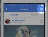 Apple kullanıcılarına 6 saniyelik güncelleme!